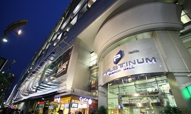 The-Platinum-Fashion-Mall